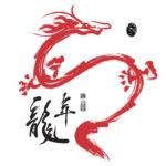 dragon's blood bath bomb