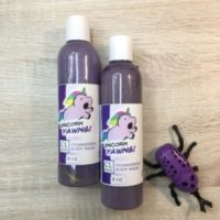 unicorn yawns body wash